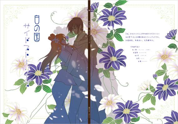 hyoshi-M.jpg