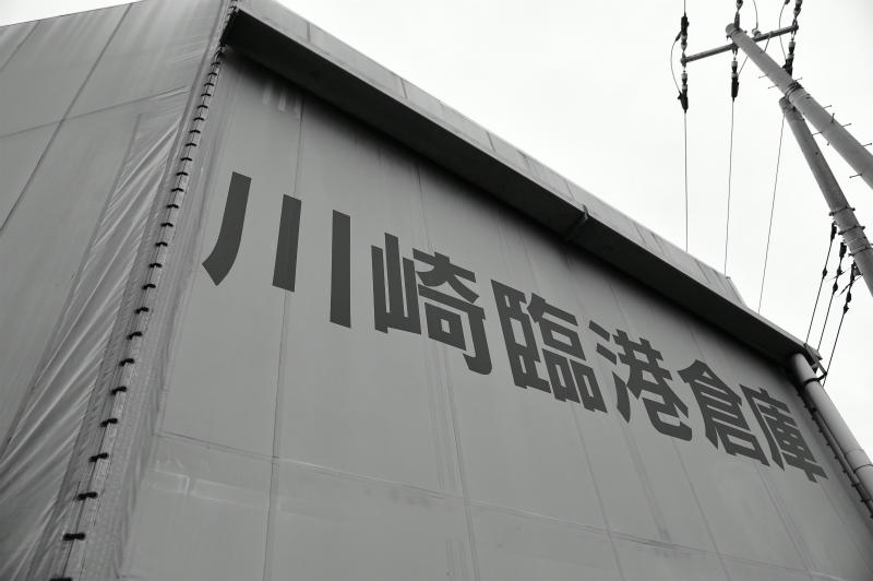 DSC_4483.jpg