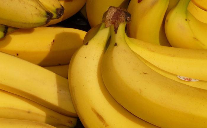 2077バナナ
