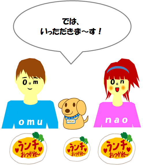 150103omu14.png