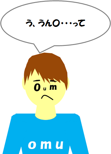 150103omu18.png