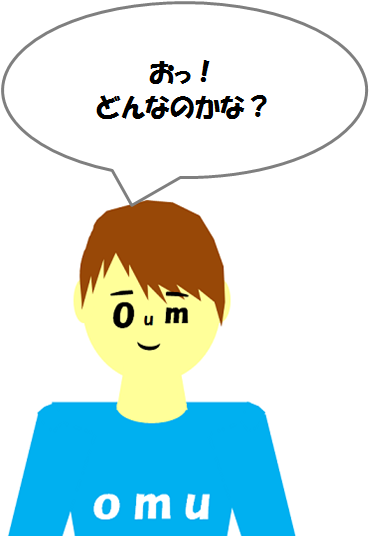 150103omu5.png