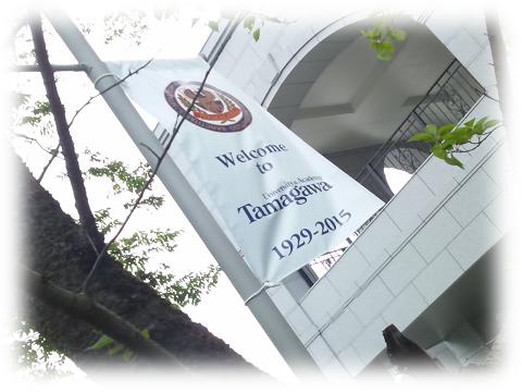 150526tamagawa1.png