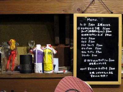 20150131CinqueCento_menu.jpg