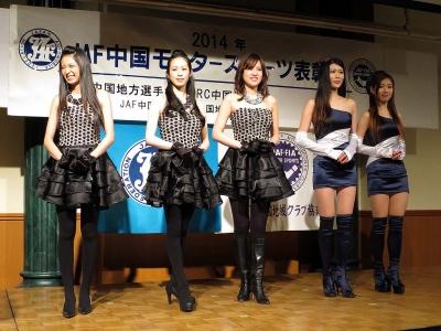 20150201HYOUSHOUSIKI_RQ2.jpg