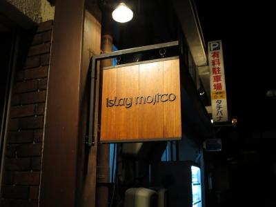 20150210ISLAY_MOJITO.jpg