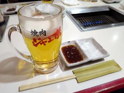 20150214JUMBO_beer.jpg