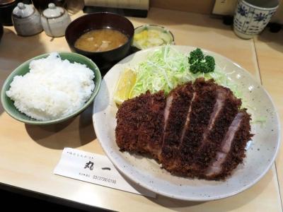 20150214MARUITI_gokujyouro-su.jpg