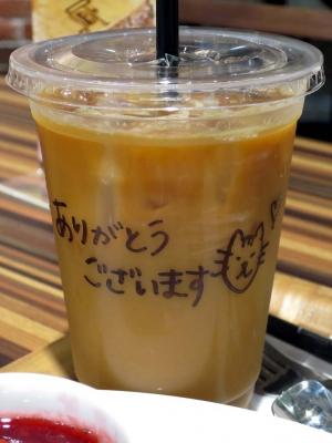 20150222PABLO_taruto_message.jpg