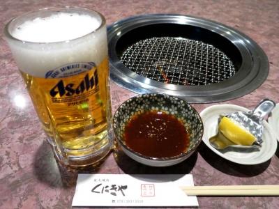 20150227KUNIKIYA_beer.jpg