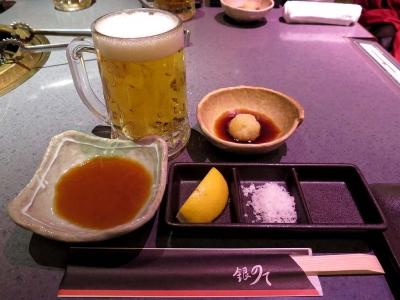 20150301GINNOTE_beer.jpg