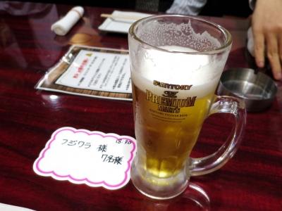 20150320DOGYAN_beer.jpg