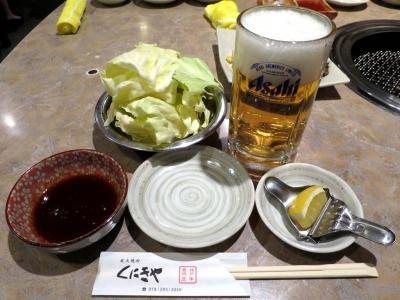 20150323KUNIKIYA_beer.jpg