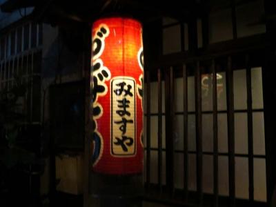 20150409MIMASUYA.jpg