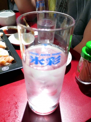 20150411KEISYUEN_tyamisuru.jpg