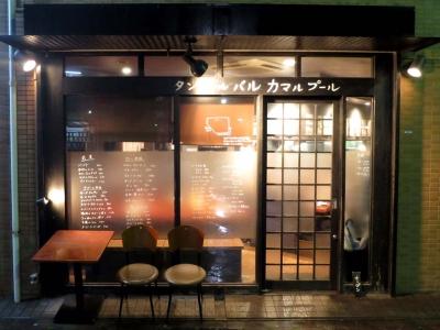 20150413KAMARUPU-RU.jpg