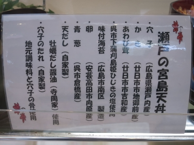 20150418MIYAJIMA_menu.jpg