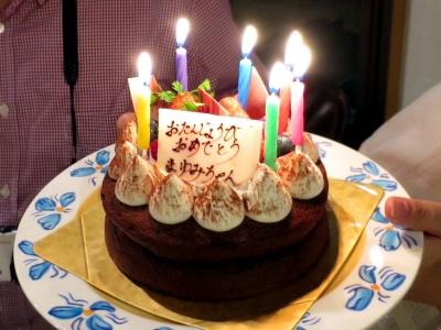 20150425SHIGE_cake.jpg