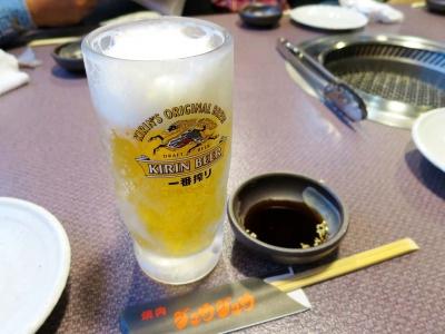 20150503JYUJYU_beer.jpg