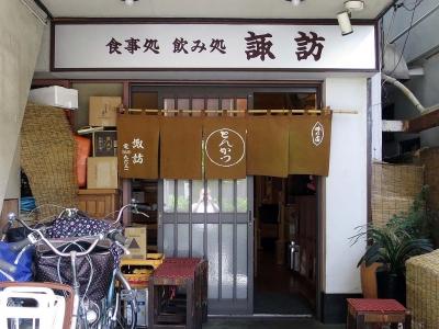 20150522SUWA.jpg