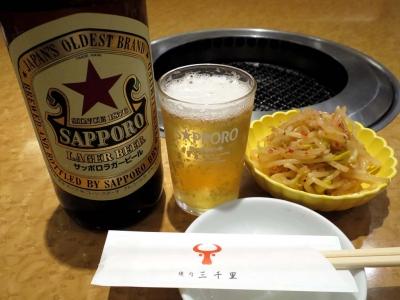 20150526SANZENRI_beer.jpg