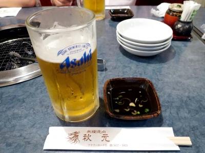 20150529AKIMOTO_beer.jpg