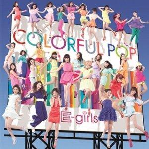E-girls.jpg