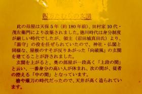 DSC02402_convert_20150317030500.jpg