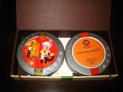 2008-12-19 2008-12-19 001 002.jpg