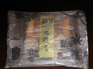 2008-12-17 2008-12-17 002 011.jpg