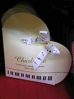 piano cyoko2.jpg