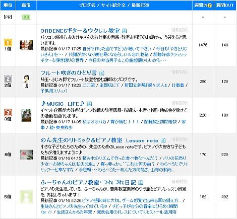 fuu_mura_5.jpg
