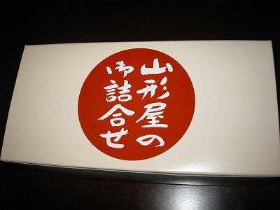 2009-01-13 2009-01-13 001 004.jpg