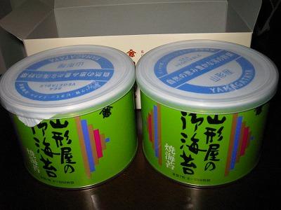 2009-01-13 2009-01-13 001 006.jpg