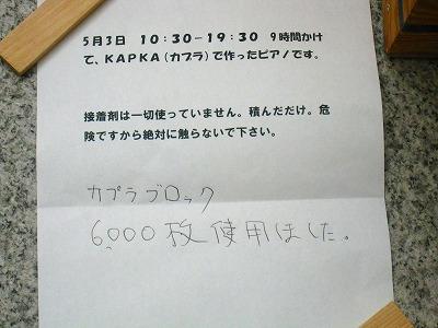 2010-05-04 2010-05-04 001 062.jpg
