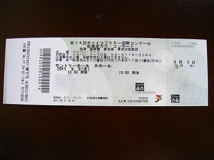 2011-08-15 2011-08-15 001 001.jpg