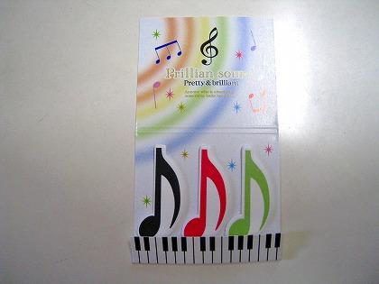 2011-08-01 2011-08-01 001 001.jpg