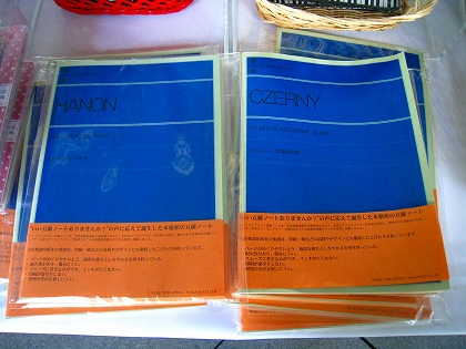 2011-05-04 2011-05-04 001 003.jpg