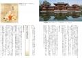 歴史3巻p08-09