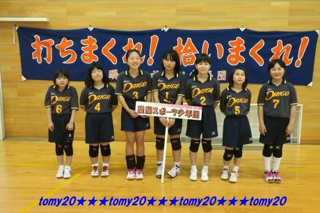 20150517 和田杯(女子) (12)