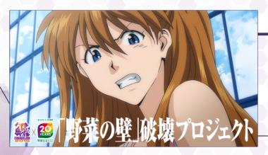 asuka_convert_20150621204649.png