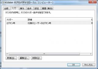 k10stat_3.jpg