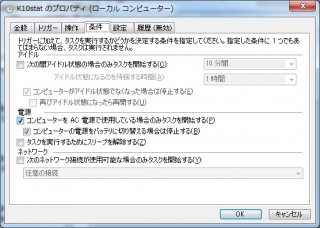 k10stat_5.jpg