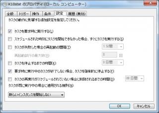 k10stat_6.jpg