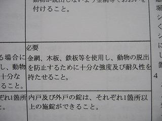 s-IMG_7899.jpg