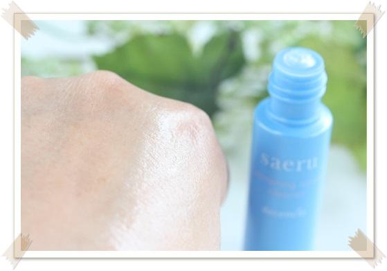 saeru サエル 敏感肌用美白化粧品