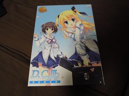 DSCN9141.jpg