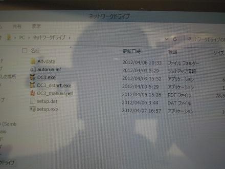 DSCN9149.jpg