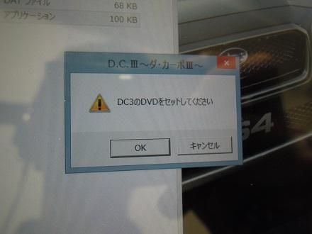 DSCN9158.jpg