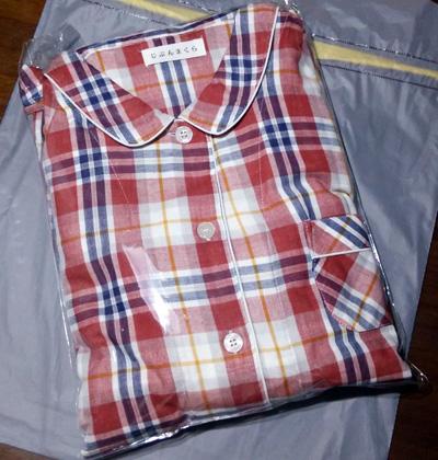 ガーゼのパジャマよ~